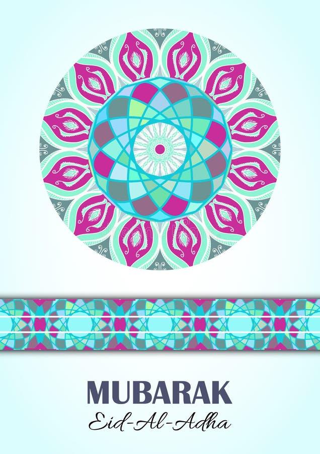Wektorowy kartka z pozdrowieniami uczta poświęcenie (Eid al-Adha) royalty ilustracja