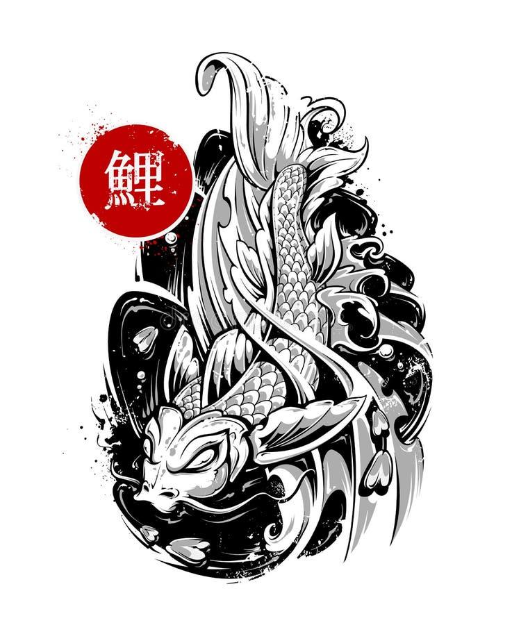 Wektorowy koi ryba tatuaż royalty ilustracja