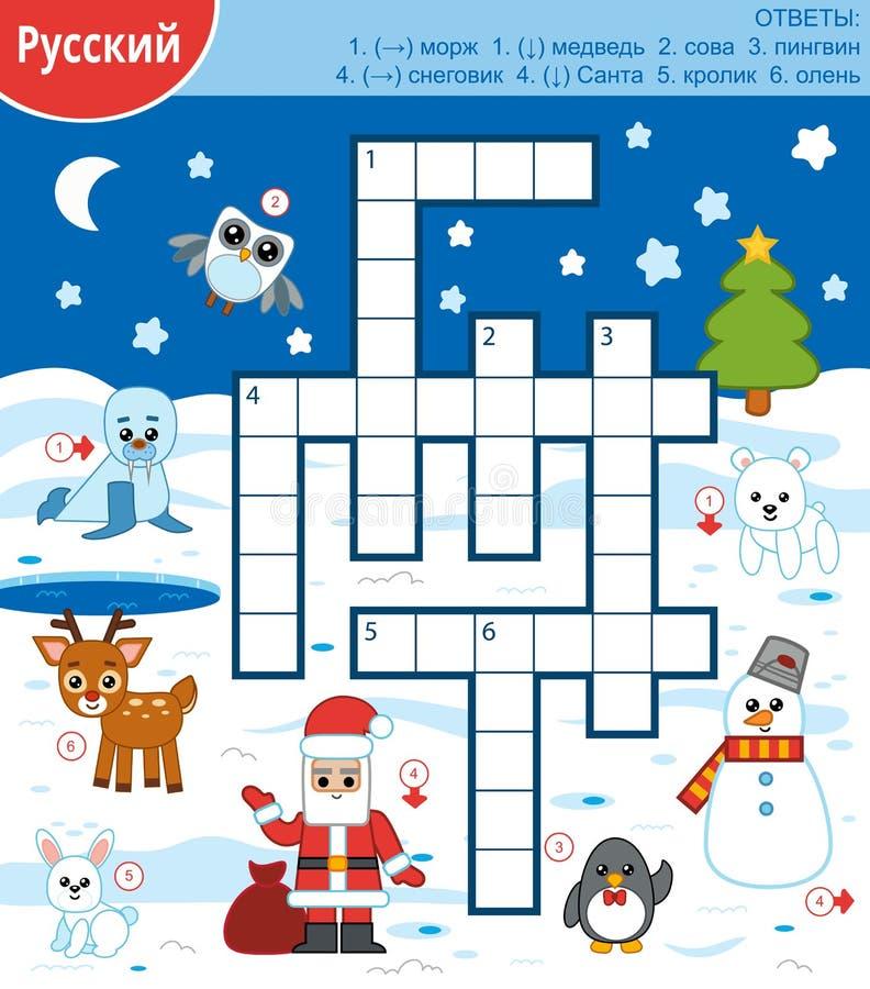 Wektorowy kolorowy crossword w rosjaninie o zim zwierzętach ilustracja wektor