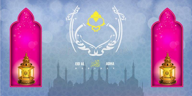 Wektorowy Kreatywnie, wiejski Arabski kaligrafia tekst i plakata lub kartka z pozdrowieniami projekt Świętowanie ilustracja wektor