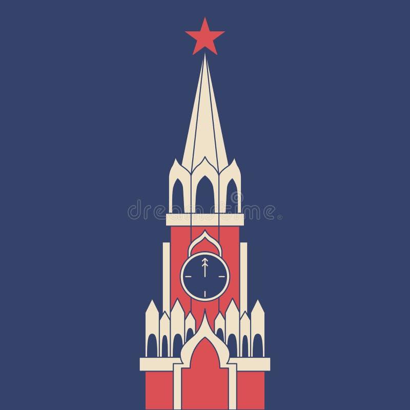 Wektorowy Kremlin w nowożytnym mieszkanie stylu na lekkim tle Plakat z Kremlin ilustracja wektor