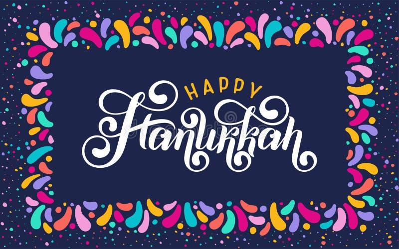 Wektorowy literowanie tekst Szczęśliwy Hanukkah Żydowski festiwal świateł świętowanie, świąteczny wakacyjny kartka z pozdrowienia ilustracja wektor