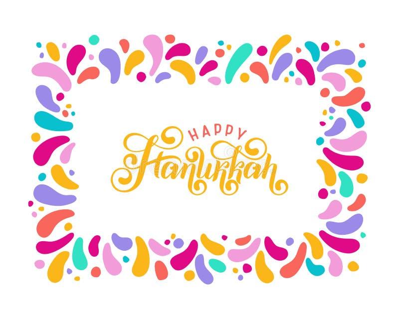Wektorowy literowanie tekst Szczęśliwy Hanukkah Żydowski festiwal świateł świętowanie, świąteczny wakacyjny kartka z pozdrowienia royalty ilustracja