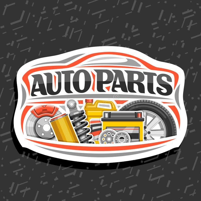 Wektorowy logo dla Auto część sklepu ilustracja wektor