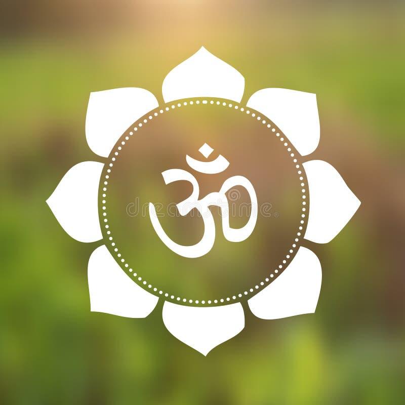 Wektorowy Om symbol Hinduski w Lotosowego kwiatu mandala ilustraci ilustracja wektor