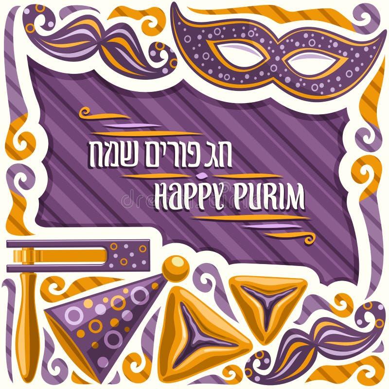 Wektorowy plakat dla Purim wakacje royalty ilustracja