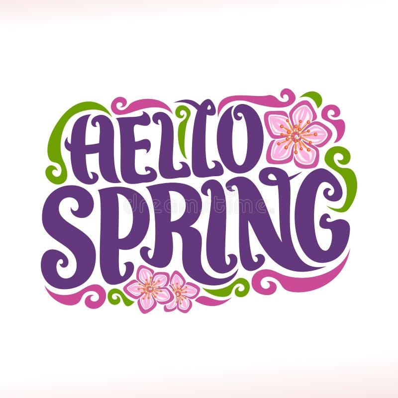 Download Wektorowy Plakat Dla Wiosna Sezonu Ilustracja Wektor - Ilustracja złożonej z świętowanie, sztandar: 106901402