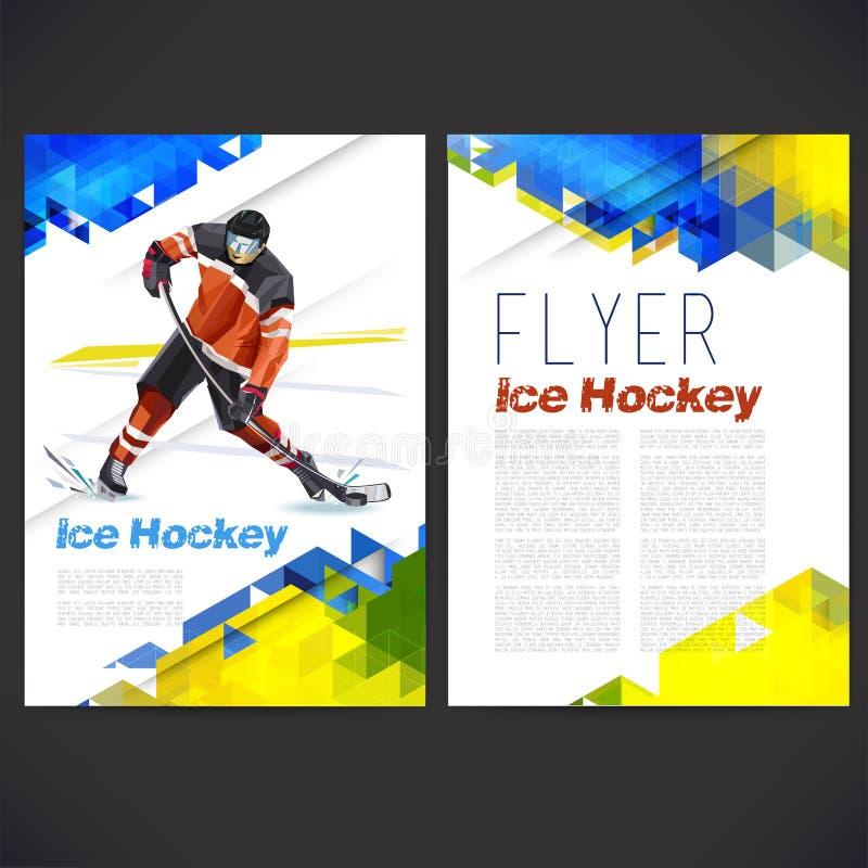 Wektorowy pojęcie lodowy gracz w hokeja ilustracja wektor