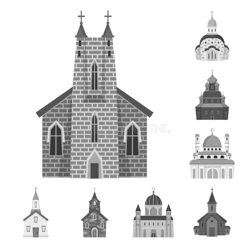 Wektorowy projekt architektura i wiary ikona Set architektura i tradycyjna wektorowa ikona dla zapasu ilustracji