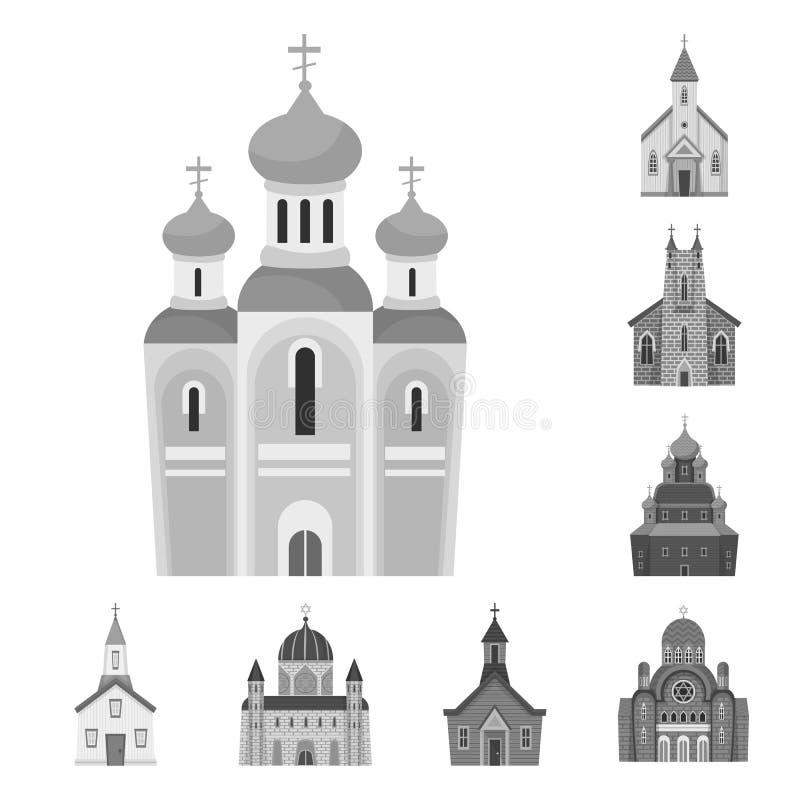Wektorowy projekt architektury i wiary symbol Kolekcja architektura i tradycyjna akcyjna wektorowa ilustracja ilustracja wektor