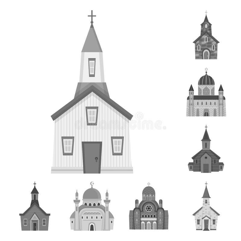 Wektorowy projekt architektury i wiary symbol Kolekcja architektura i tradycyjny akcyjny symbol dla sieci royalty ilustracja