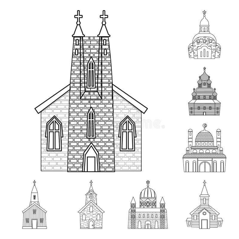 Wektorowy projekt architektury i wiary symbol Kolekcja architektura i ?wi?tyni wektorowa ikona dla zapasu ilustracja wektor