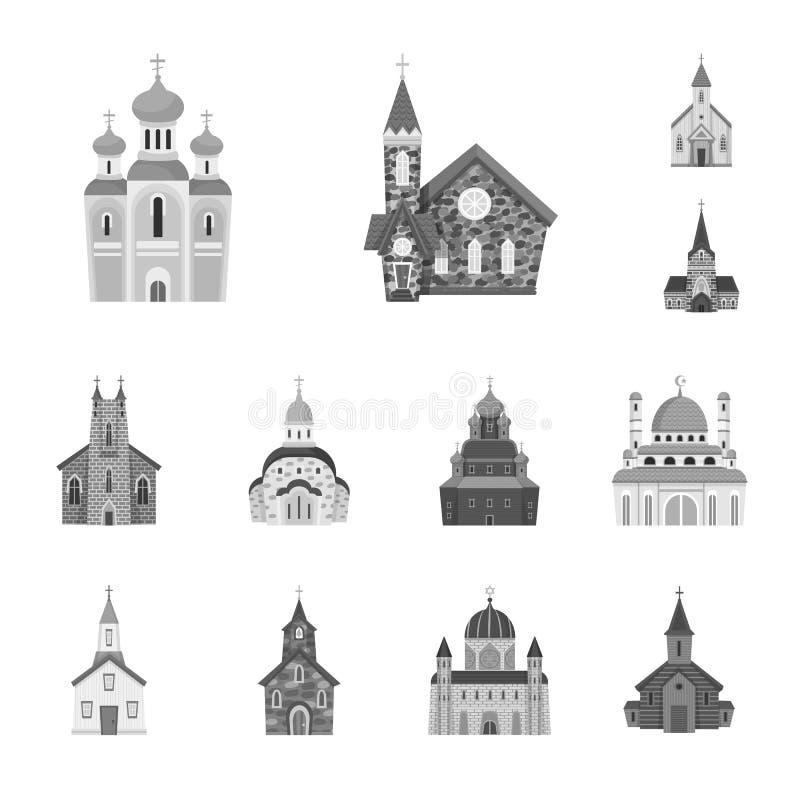Wektorowy projekt architektury i wiary symbol Set architektura i tradycyjny akcyjny symbol dla sieci royalty ilustracja