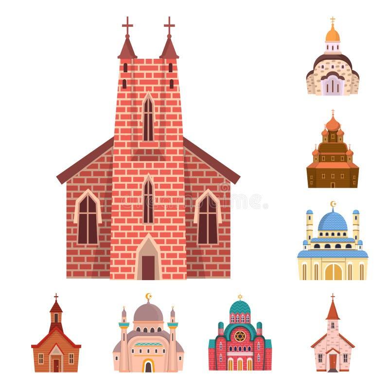 Wektorowy projekt religia i budynku logo Set religii i wiary akcyjny symbol dla sieci ilustracji