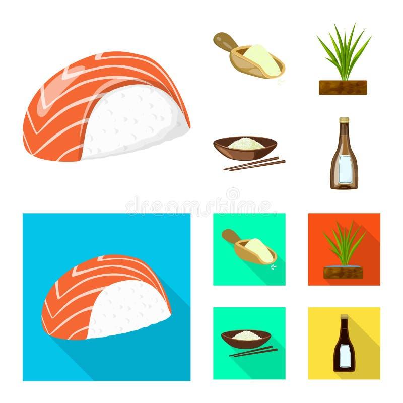Wektorowy projekt uprawa i ekologiczna ikona Kolekcja uprawa i kucharstwo akcyjny symbol dla sieci ilustracja wektor