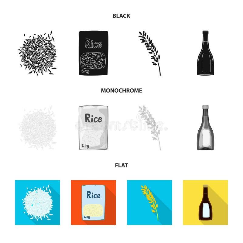 Wektorowy projekt uprawa i ekologiczny logo Kolekcja uprawa i kulinarna wektorowa ikona dla zapasu ilustracji