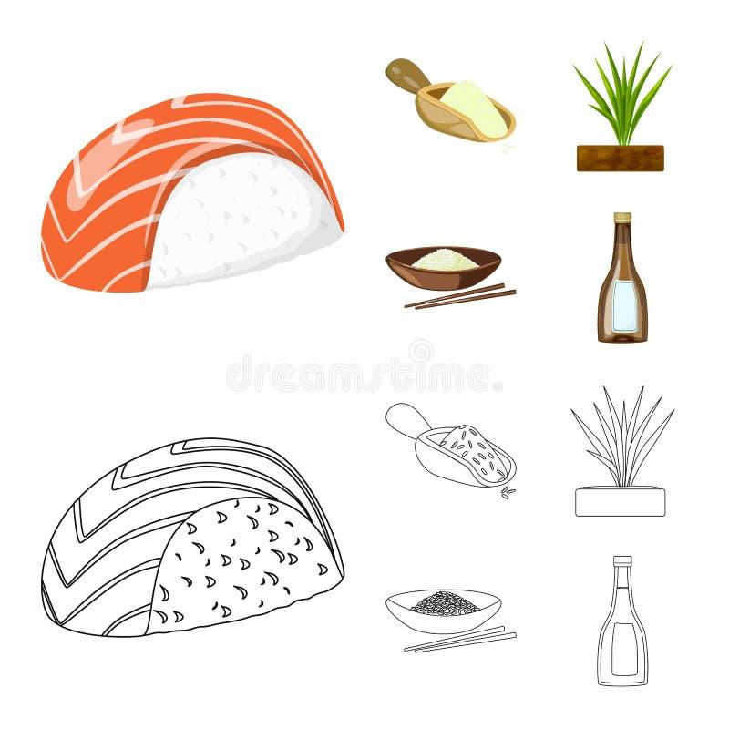 Wektorowy projekt uprawa i ekologiczny logo Kolekcja uprawa i kulinarna wektorowa ikona dla zapasu ilustracja wektor
