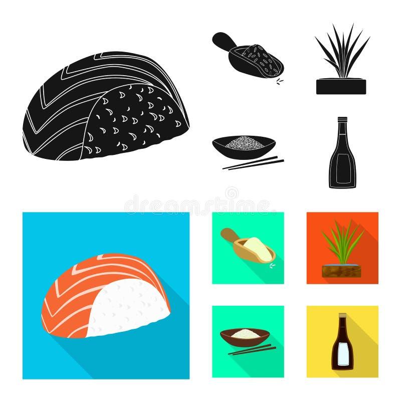 Wektorowy projekt uprawa i ekologiczny logo Set uprawa i kucharstwo akcyjny symbol dla sieci royalty ilustracja