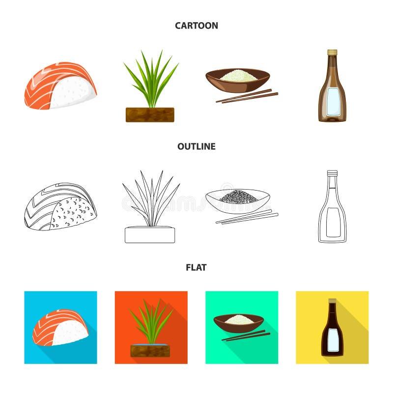 Wektorowy projekt uprawa i ekologiczny symbol Kolekcja uprawa i kucharstwo akcyjna wektorowa ilustracja royalty ilustracja