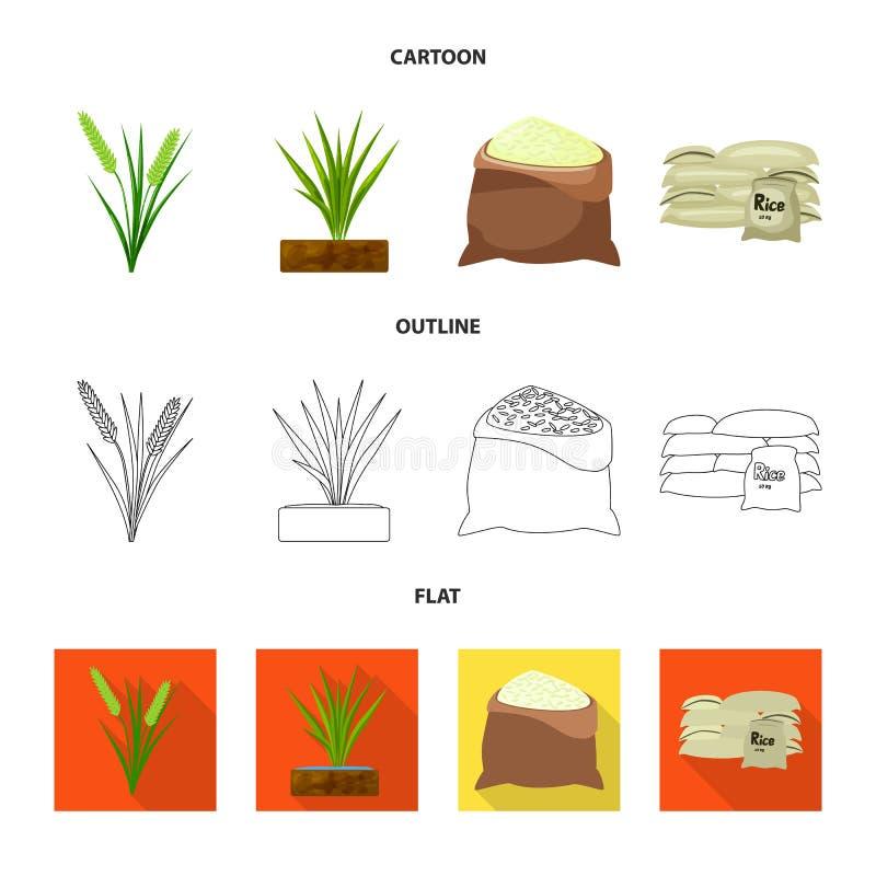 Wektorowy projekt uprawa i ekologiczny symbol Set uprawa i kucharstwo akcyjna wektorowa ilustracja royalty ilustracja