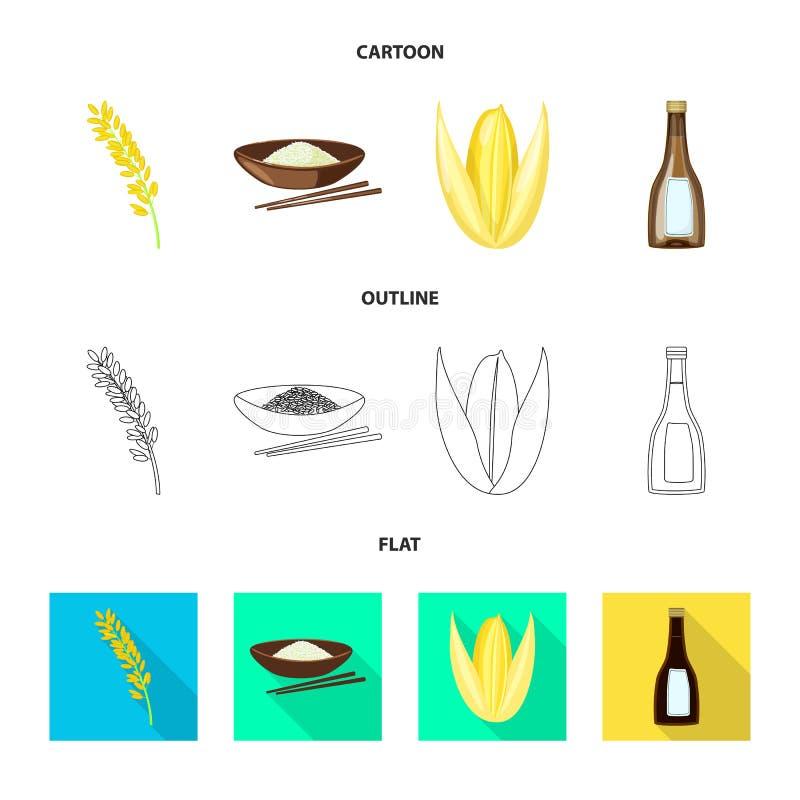 Wektorowy projekt uprawa i ekologiczny symbol Set uprawa i kucharstwo akcyjna wektorowa ilustracja ilustracji