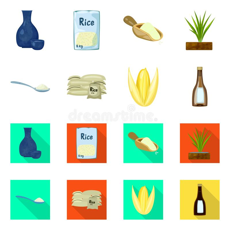 Wektorowy projekt uprawa i ekologiczny symbol Set uprawa i kucharstwo akcyjny symbol dla sieci ilustracja wektor