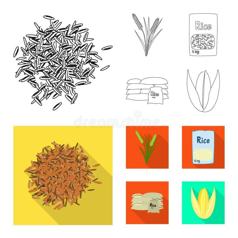 Wektorowy projekt uprawa i ekologiczny symbol Set uprawa i kulinarna wektorowa ikona dla zapasu ilustracja wektor