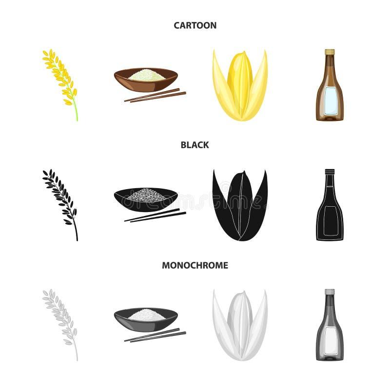 Wektorowy projekt uprawa i ekologiczny znak Kolekcja uprawa i kulinarna wektorowa ikona dla zapasu ilustracji