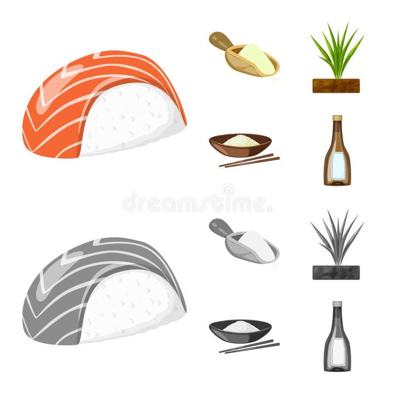 Wektorowy projekt uprawa i ekologiczny znak Kolekcja uprawa i kulinarna wektorowa ikona dla zapasu ilustracja wektor