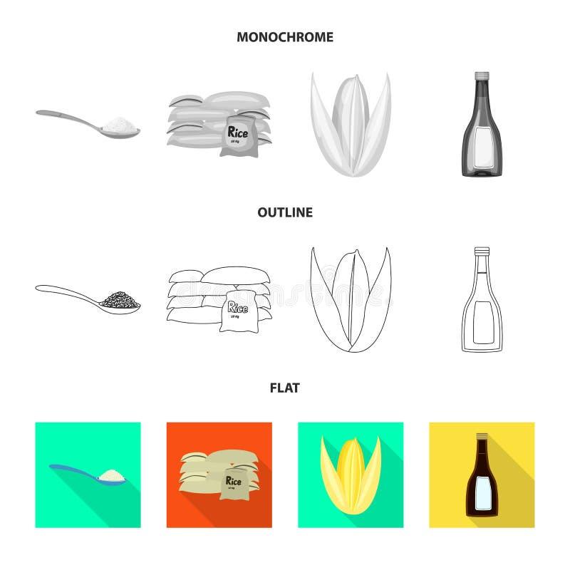 Wektorowy projekt uprawa i ekologiczny znak Set uprawa i kucharstwo akcyjny symbol dla sieci ilustracja wektor