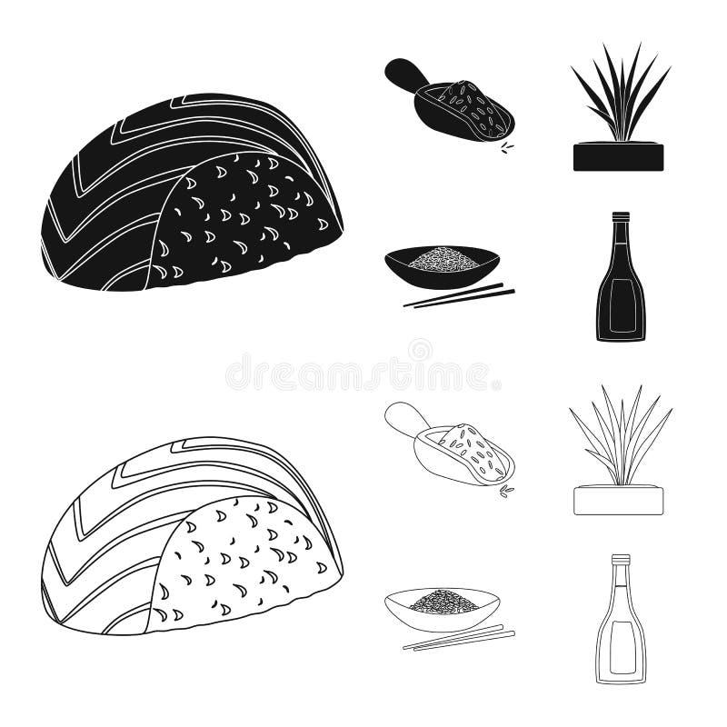 Wektorowy projekt uprawa i ekologiczny znak Set uprawa i kucharstwo akcyjny symbol dla sieci royalty ilustracja