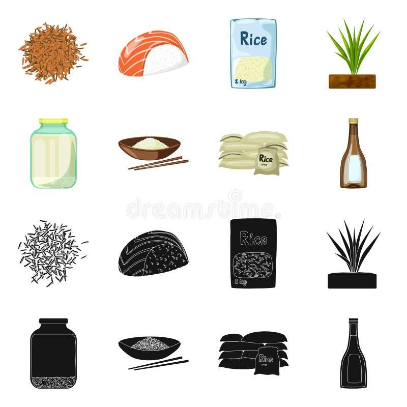 Wektorowy projekt uprawa i ekologiczny znak Set uprawa i kulinarna wektorowa ikona dla zapasu ilustracji