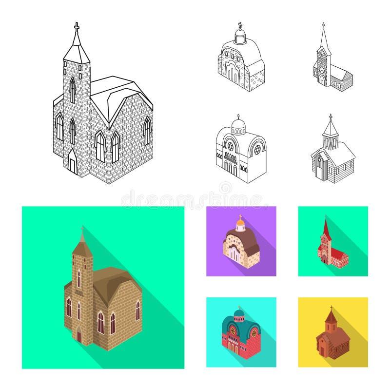 Wektorowy projekt ?wi?tynna i historyczna ikona Set ?wi?tynia i wiary akcyjna wektorowa ilustracja ilustracja wektor