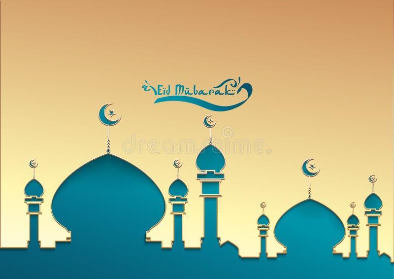 Wektorowy projekta Ramadan kareem kartka z pozdrowieniami ilustracji