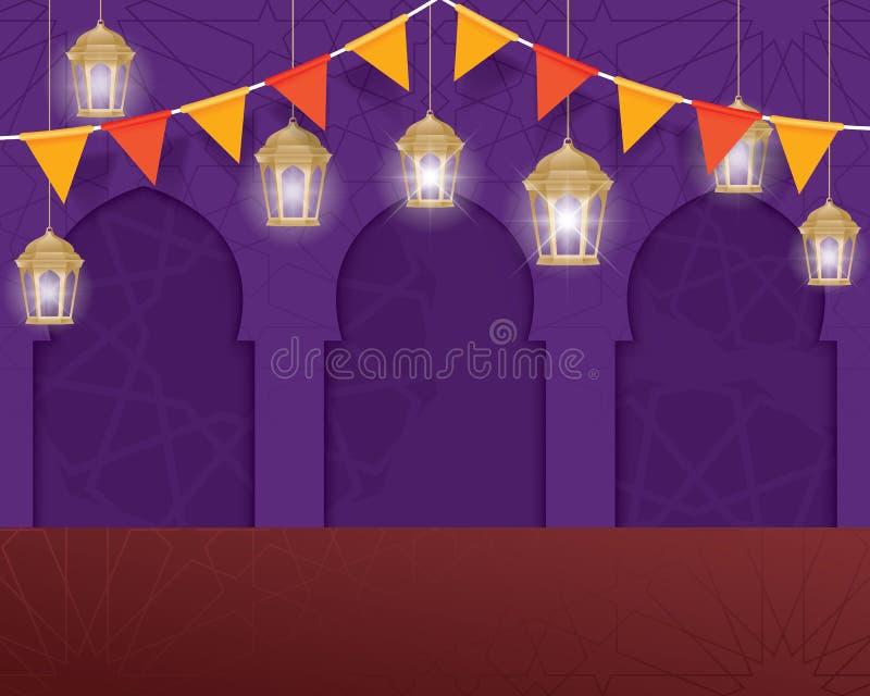 Wektorowy Ramadan Kareem kartka z pozdrowieniami royalty ilustracja