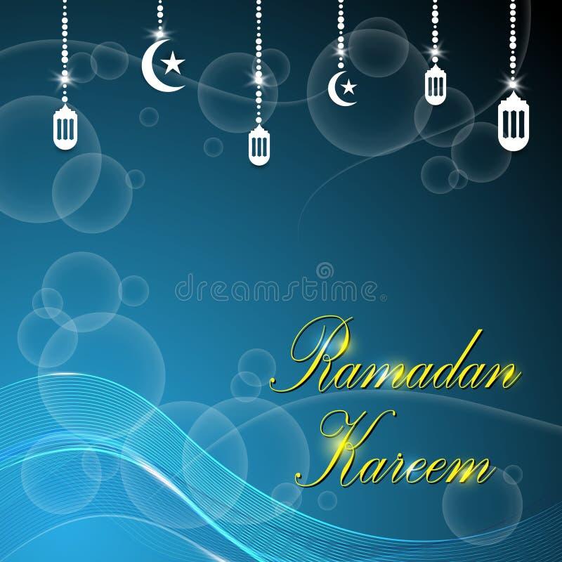 Wektorowy Ramadan kareem tło ilustracji
