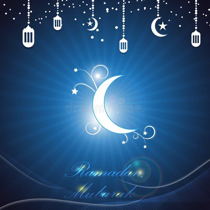 Wektorowy Ramadan Mubarak nocy sceny tło ilustracji