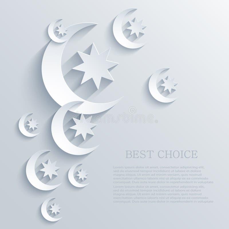 Wektorowy Ramadan tło. Eps10 ilustracji