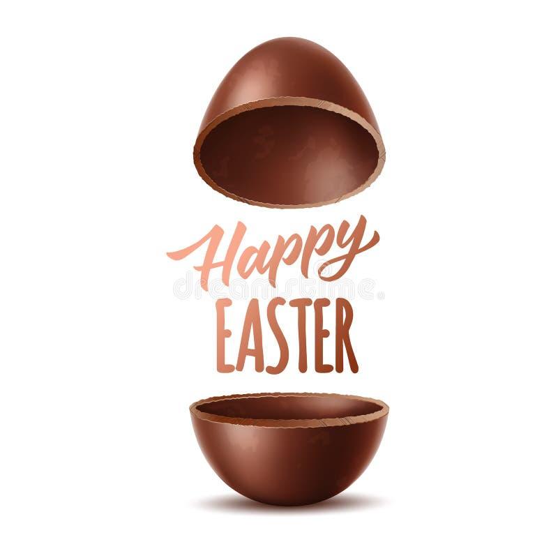 Wektorowy realistyczny czekoladowego jajka 3d Easter symbol ilustracji