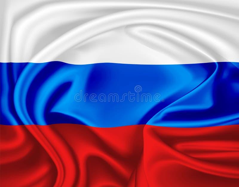 Wektorowy realistyczny rosjanin flaga symbolu atłas drapuje ilustracji