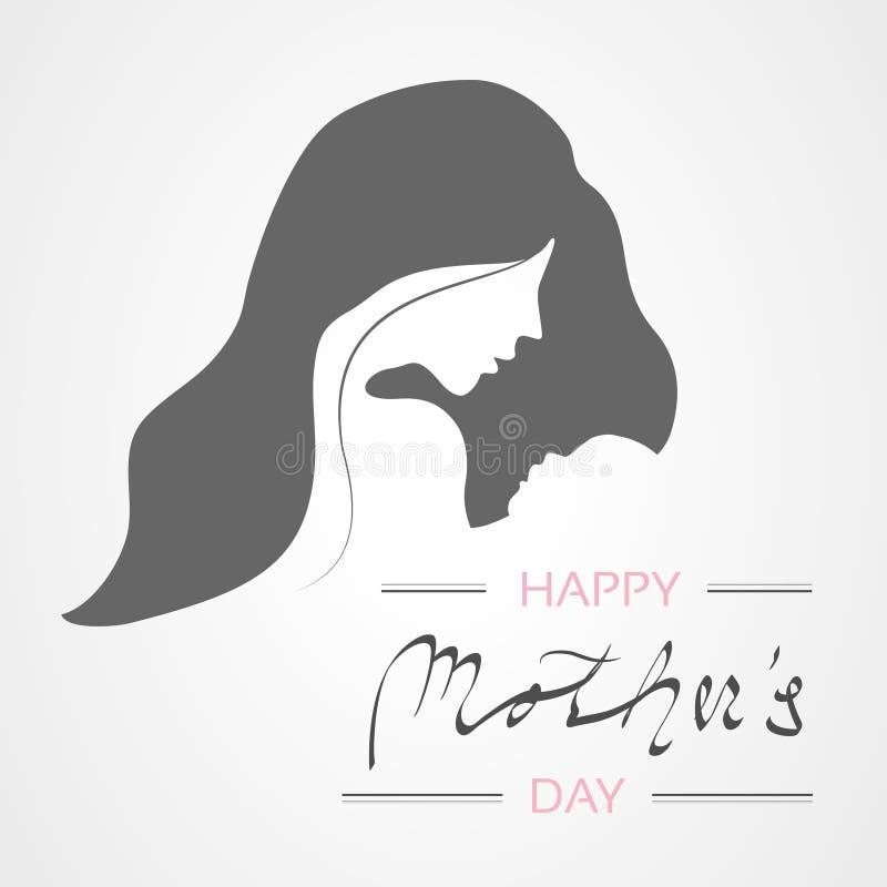 Wektorowy Szczęśliwy Macierzysty ` s dzień Kartka z pozdrowieniami z kobiety sylwetką i dziecko sylwetką Dekoracja tekst royalty ilustracja