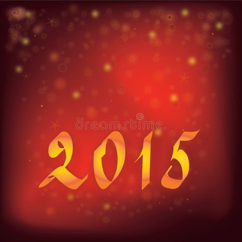Wektorowy Szczęśliwy nowy rok 2015 ilustracja wektor