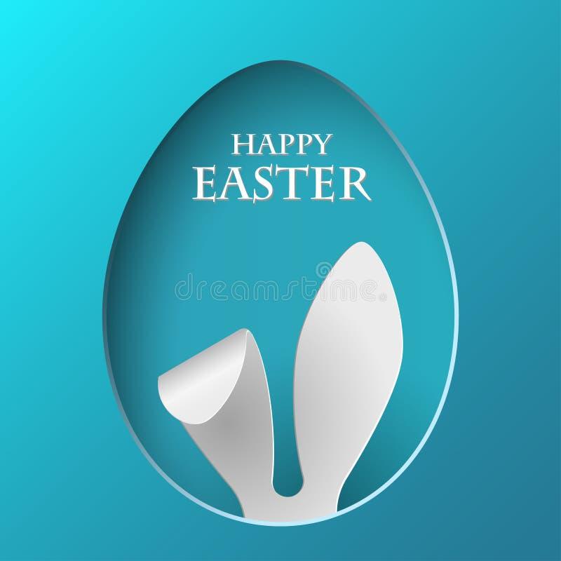 Wektorowy Szczęśliwy Wielkanocny kartka z pozdrowieniami z koloru papieru Wielkanocnymi ucho na Błękitnym tle ilustracja wektor