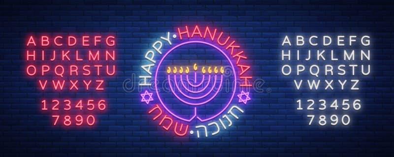 Wektorowy tło Chanukah z menorah i gwiazdą dawidowa Neonowego znaka Szczęśliwy znak Hanukkah Elegancki kartka z pozdrowieniami, a