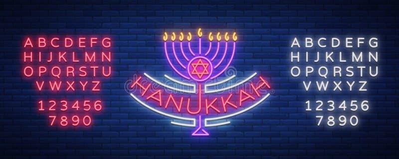 Wektorowy tło Chanukah z menorah i gwiazdą dawidowa Neonowego znaka Szczęśliwy znak Hanukkah Elegancki kartka z pozdrowieniami