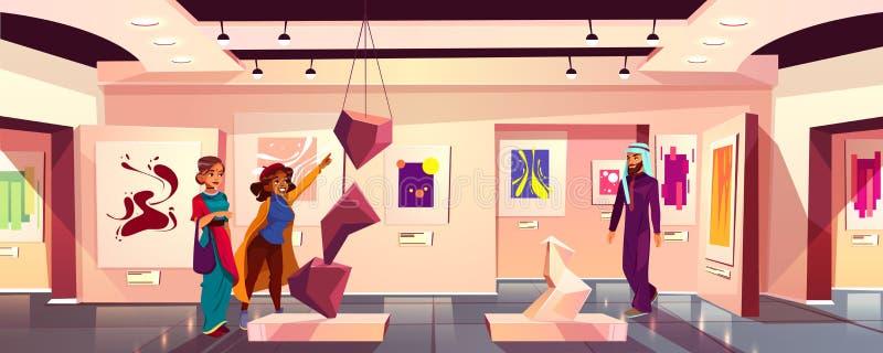 Wektorowy tło muzeum sztuki z gościami ilustracja wektor