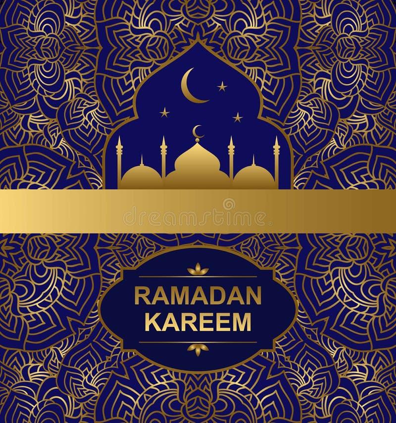 Wektorowy tło z ornamentem i sylwetka Islamskim meczetem Święty miesiąc muzułmański społeczności Ramadan Kareem tła illus ilustracji