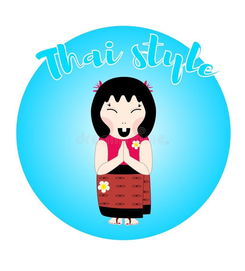 Wektorowy tajlandzki kobieta charakter royalty ilustracja