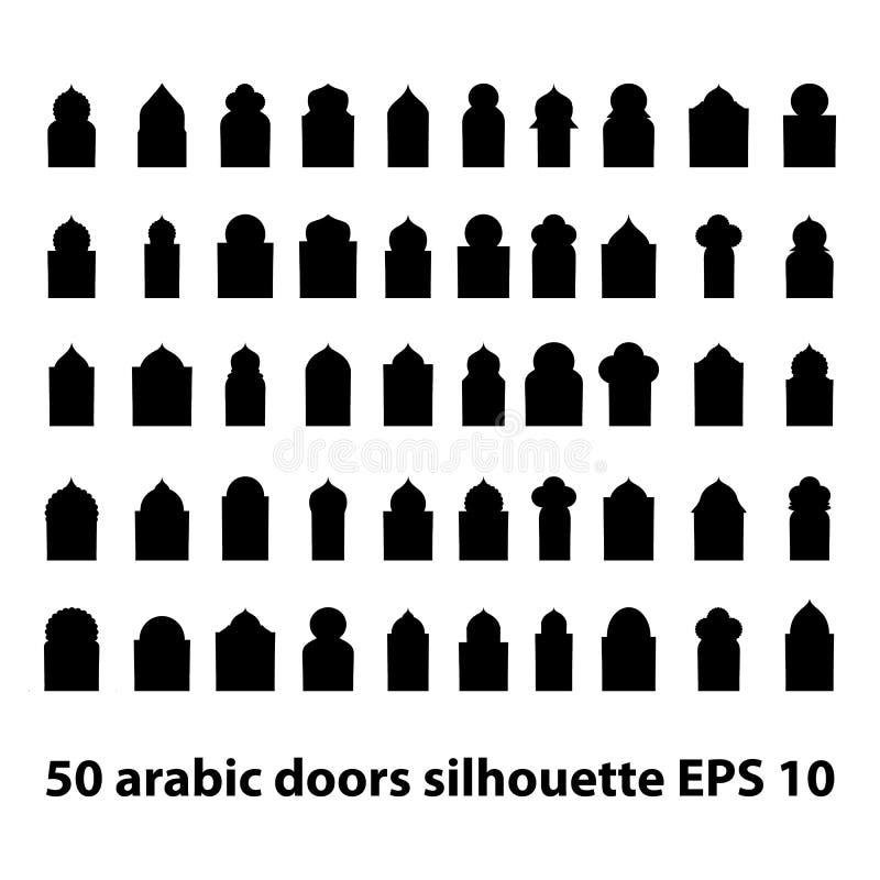 Wektorowy ustawiający 50 arabskich drzwi i okno zakazujemy sylwetkę odizolowywającą na białym tle Ramadan kareem kształty okno royalty ilustracja