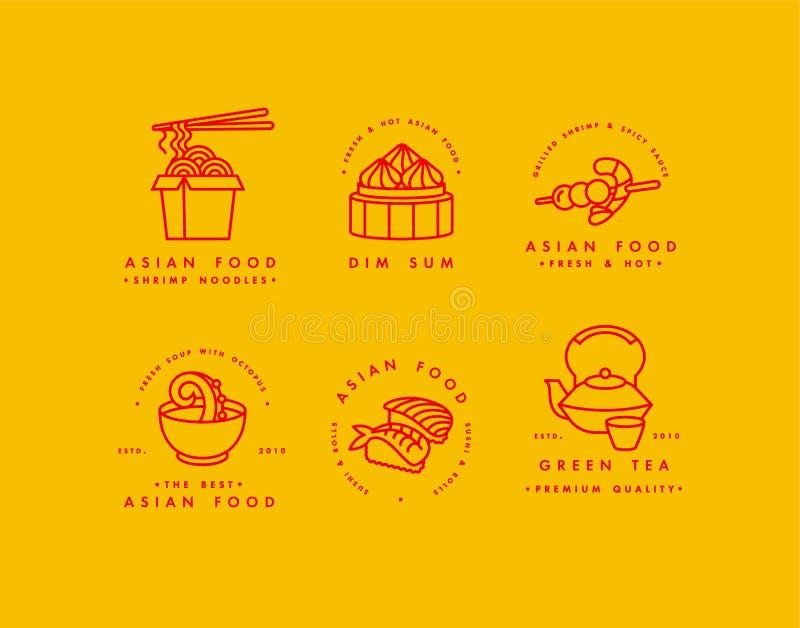 Wektorowy ustawiający loga projekta szablony, emblematy i odznaki Azjatycki jedzenie - kluski, dim sum, polewka, suszi Liniowi lo ilustracja wektor